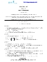 ICSE Class 10th Maths guess paper 2010_5