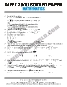 AIEEE  2010 Solved Questions Paper Mathematics